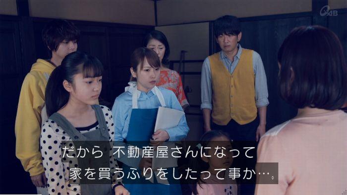 家政婦のミタゾノ 5話のキャプ689