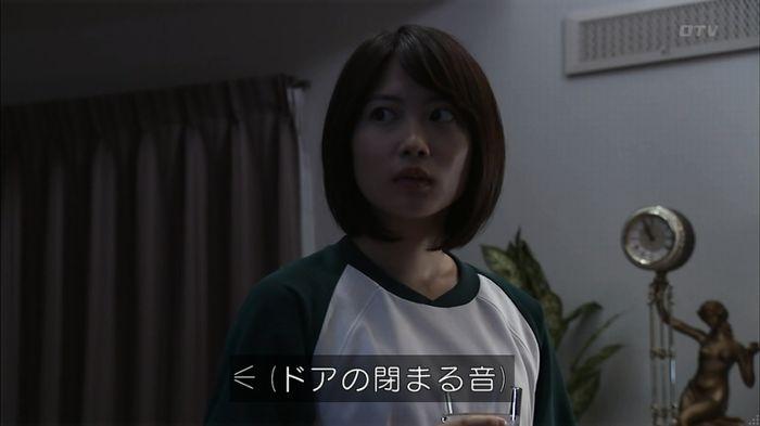 ウツボカズラの夢4話のキャプ585