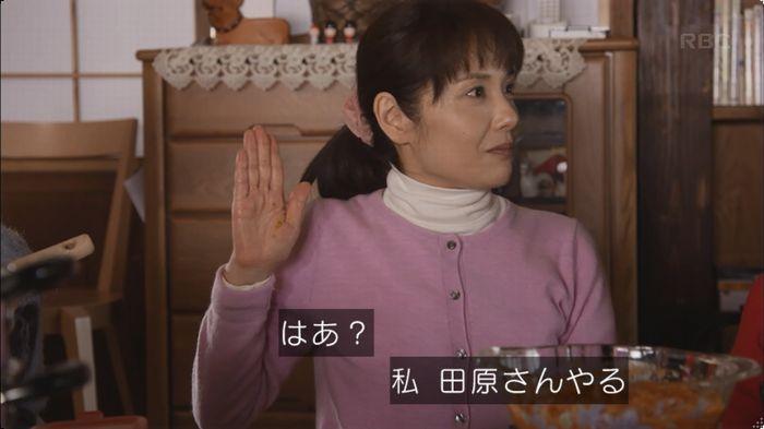 逃げ恥 8話のキャプ414