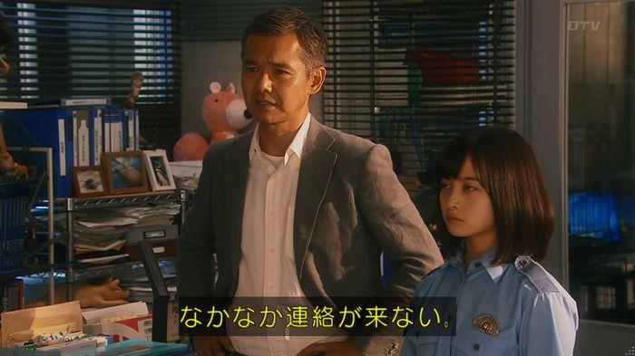 いきもの係 5話のキャプ682