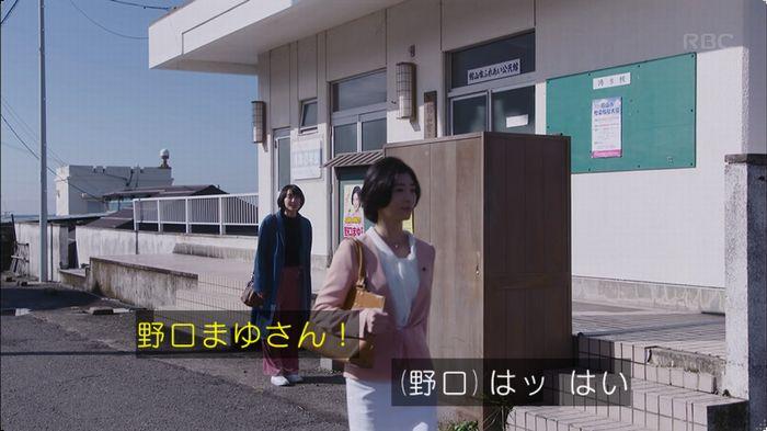 逃げ恥 8話のキャプ313