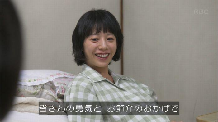 監獄のお姫さま 4話のキャプ696