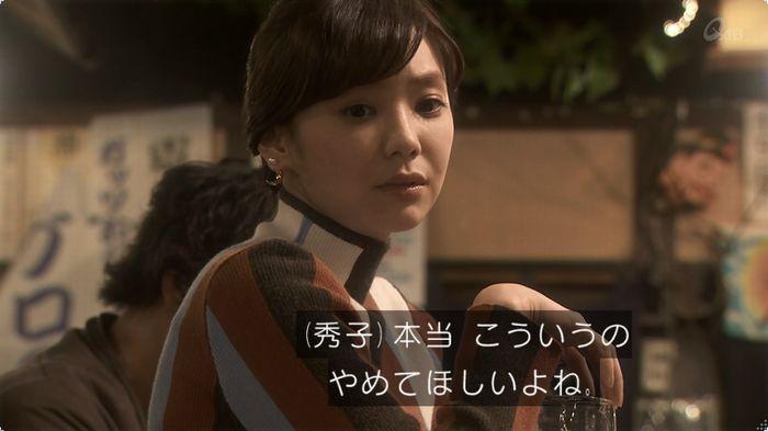 奪い愛 3話のキャプ481