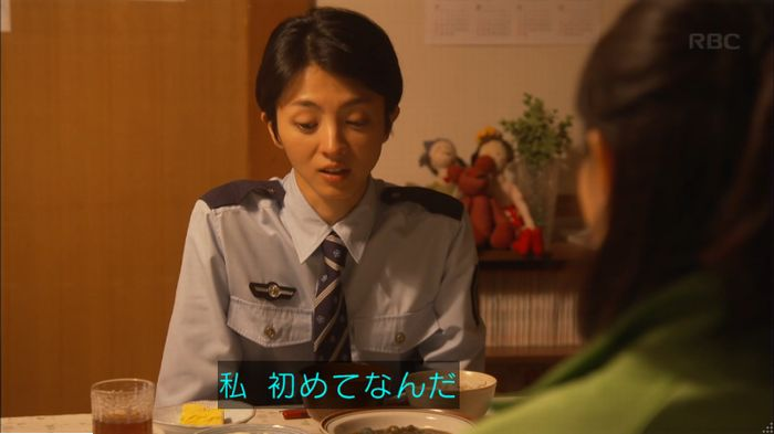 監獄のお姫さま 8話のキャプ679