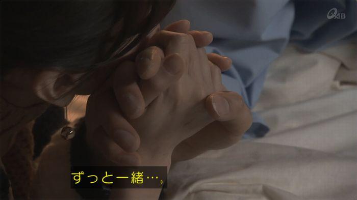 奪い愛 6話のキャプ606