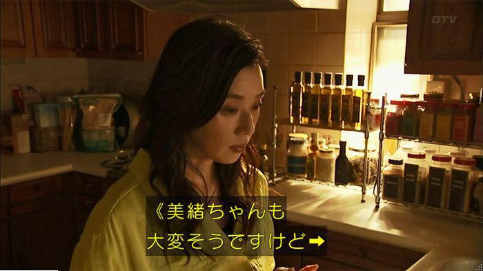 ウツボカズラの夢6話のキャプ159