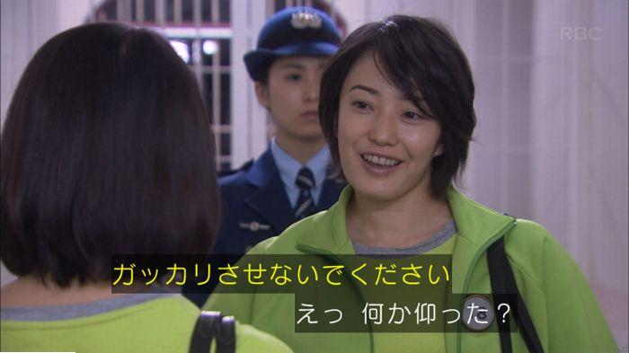 監獄のお姫さま 2話のキャプ394