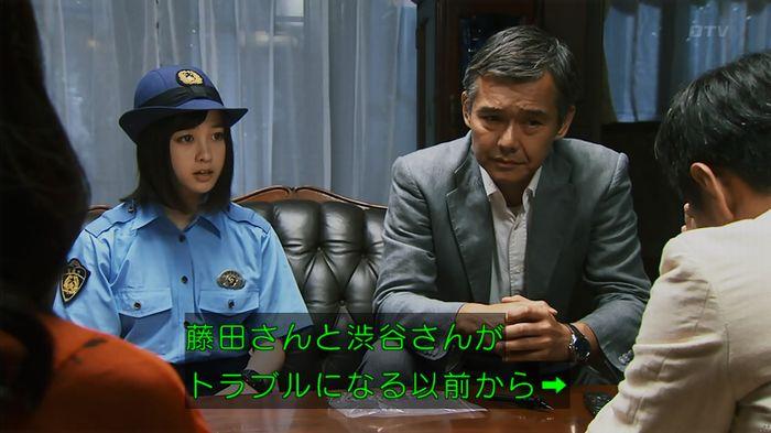 警視庁いきもの係 8話のキャプ662