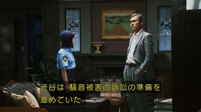 警視庁いきもの係 8話のキャプ773
