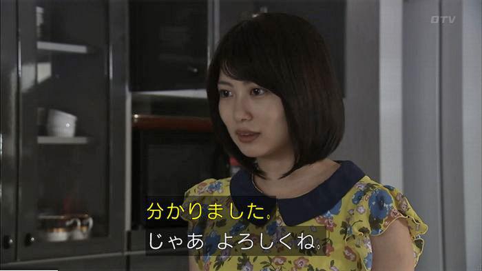 ウツボカズラの夢7話のキャプ367
