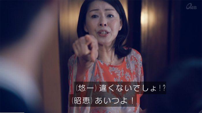 家政婦のミタゾノ 5話のキャプ736