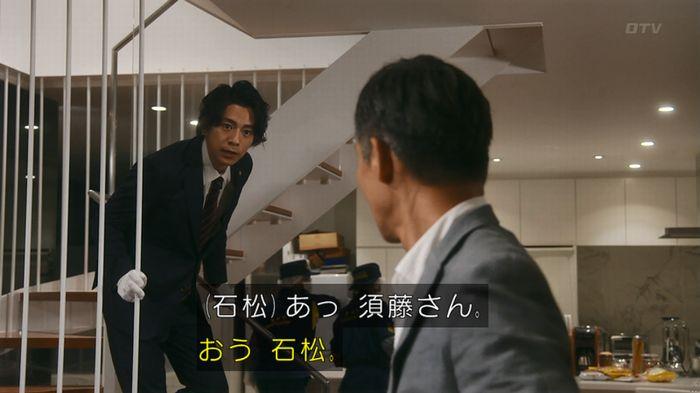 いきもの係 5話のキャプ62