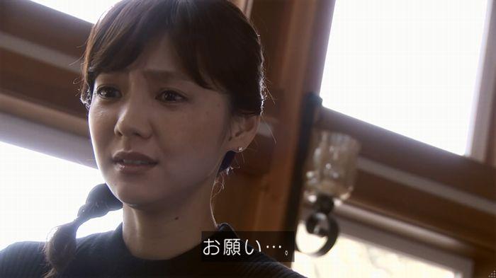 奪い愛 4話のキャプ469
