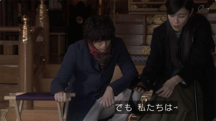 奪い愛 6話のキャプ241