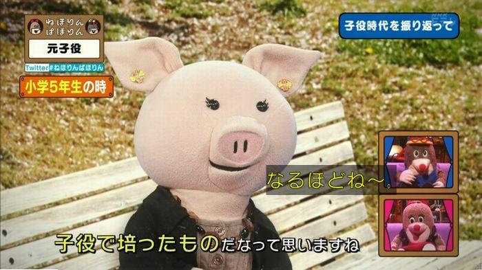 ねほりん元子役のキャプ465
