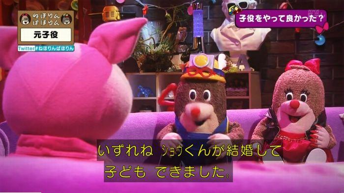 ねほりん元子役のキャプ470