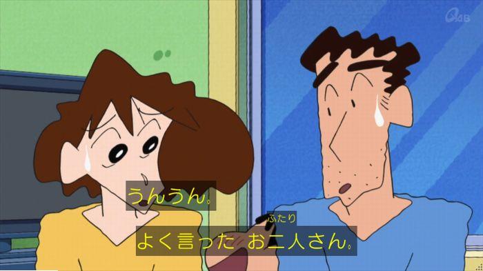 クレヨンしんちゃんのキャプ159