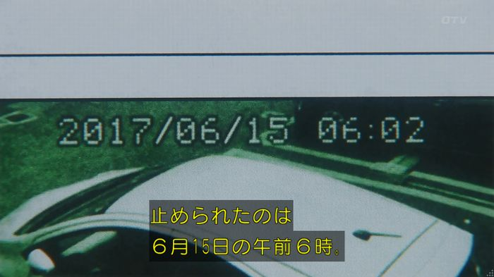いきもの係 3話のキャプ124