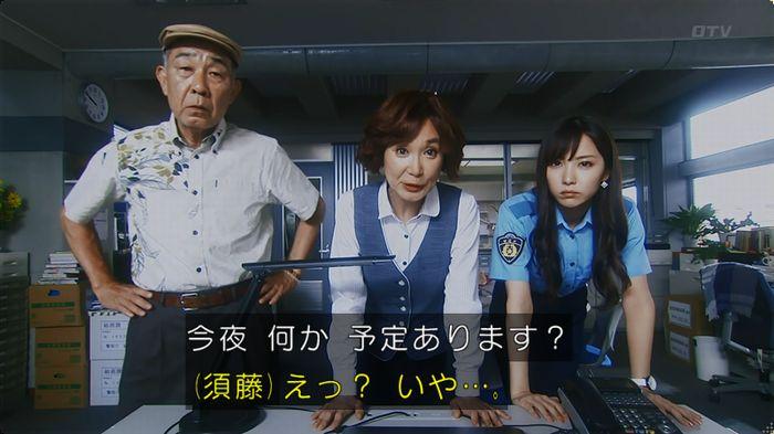 いきもの係 5話のキャプ10