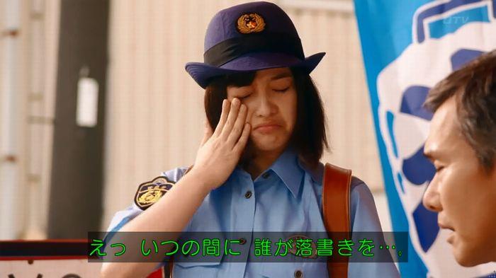 警視庁いきもの係 8話のキャプ368