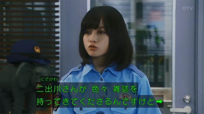 いきもの係 3話のキャプ83