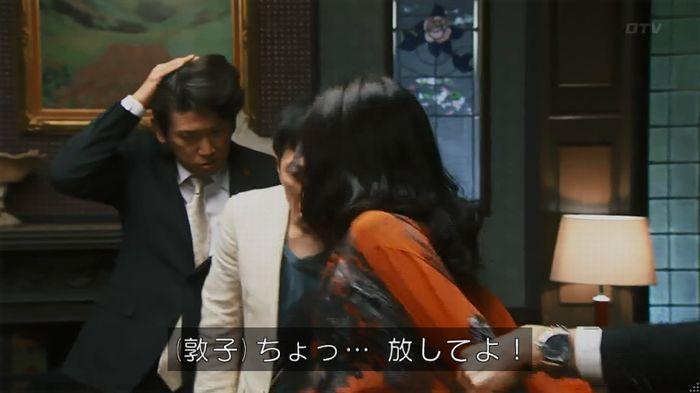 警視庁いきもの係 8話のキャプ754