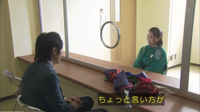 監獄のお姫さま 7話のキャプ111