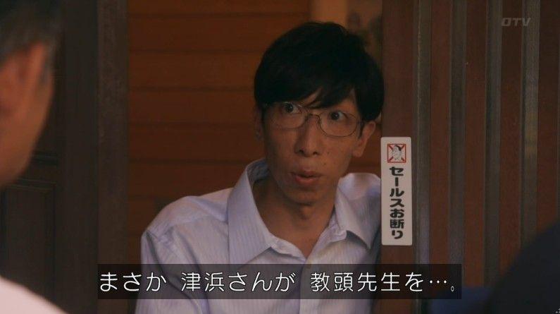 いきもの係 4話のキャプ609