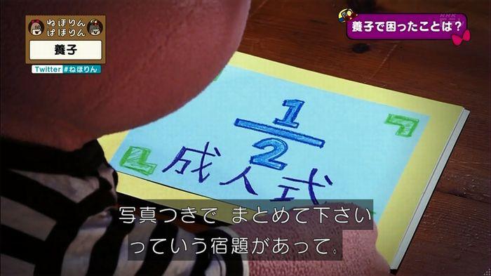 ねほりん 養子回のキャプ162