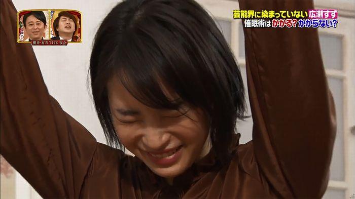 櫻井・有吉THE夜会のキャプ108
