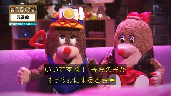 ねほりん元子役のキャプ27