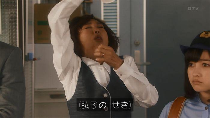 いきもの係 2話のキャプ396