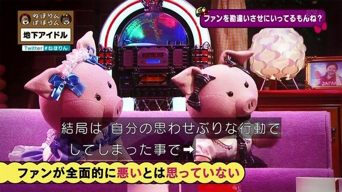ねほりん 地下アイドル後編のキャプ217