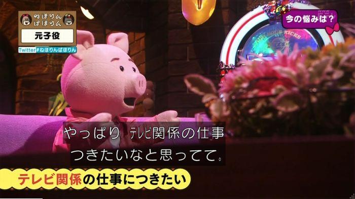 ねほりん元子役のキャプ487