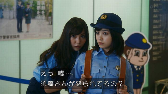 いきもの係 2話のキャプ436
