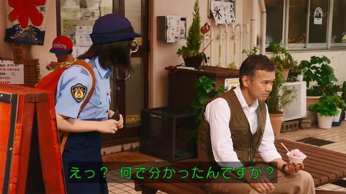 警視庁いきもの係 8話のキャプ364