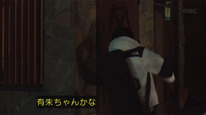 カルテット 2話のキャプ324