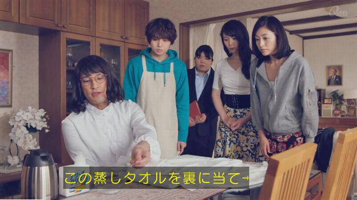 家政婦のミタゾノ 2話のキャプ168