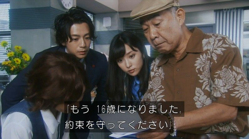 いきもの係 4話のキャプ834