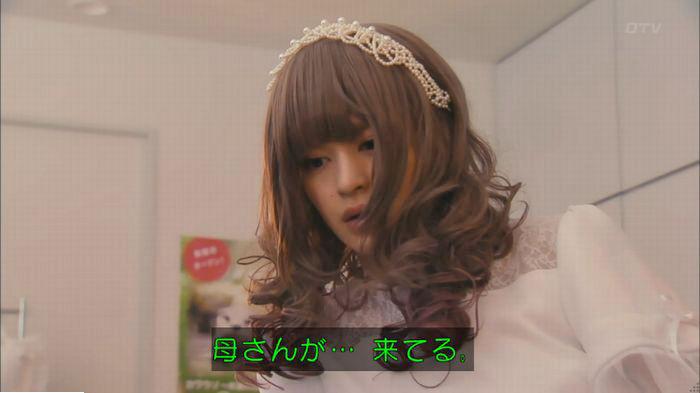海月姫のキャプ484