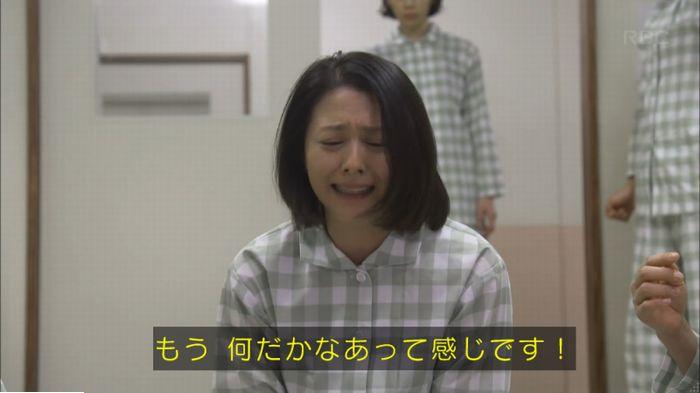 監獄のお姫さま 6話のキャプ153