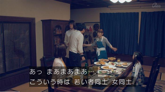 家政婦のミタゾノ 5話のキャプ366