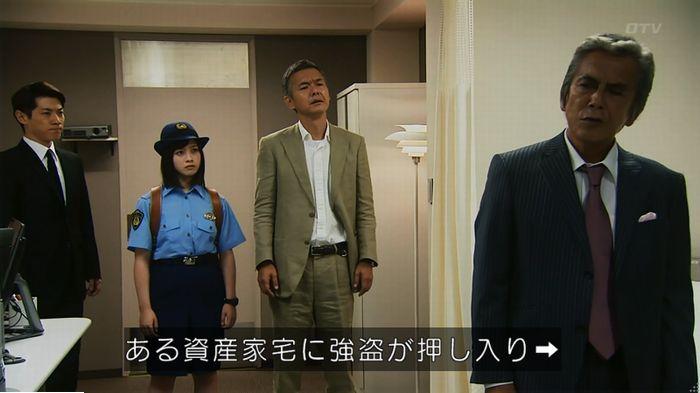 警視庁いきもの係 最終話のキャプ51