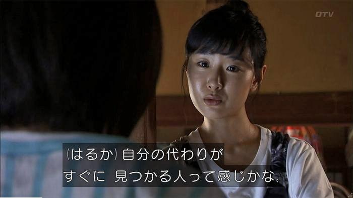ウツボカズラの夢5話のキャプ173