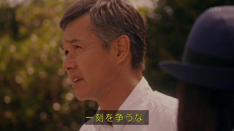 いきもの係 4話のキャプ647