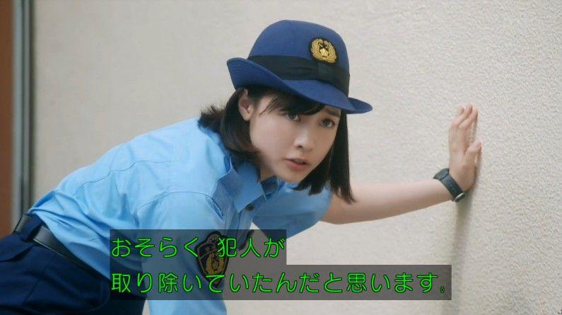いきもの係 4話のキャプ419
