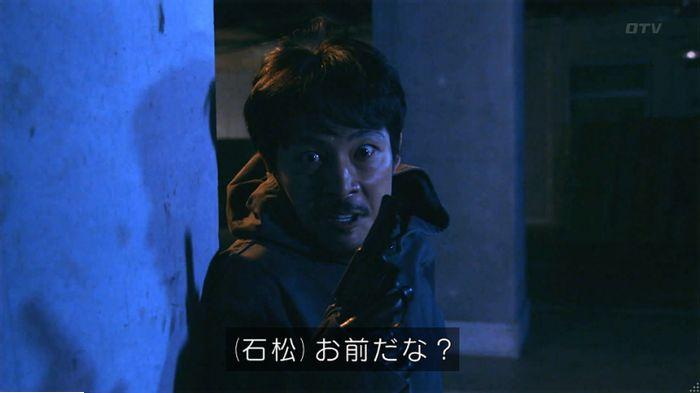 警視庁いきもの係 最終話のキャプ606