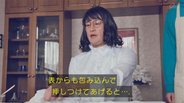 家政婦のミタゾノ 2話のキャプ170
