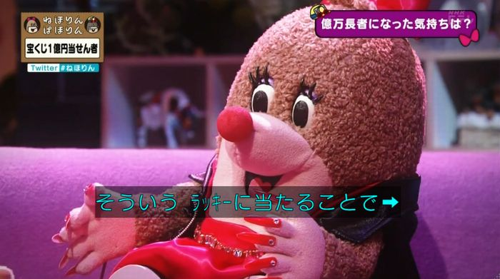 ねほりんぱほりんのキャプ389