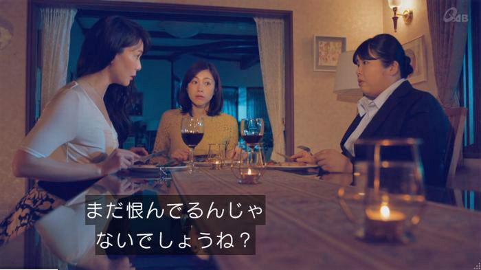 家政婦のミタゾノ 2話のキャプ439